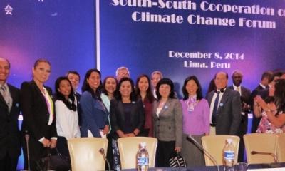 Delegación Ulima en SSCCC Forum.
