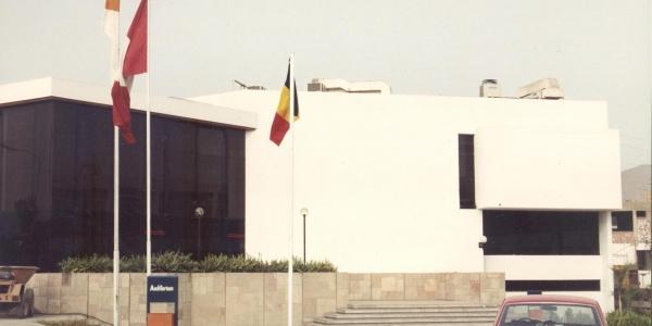 Antigua vista del Auditorio Central