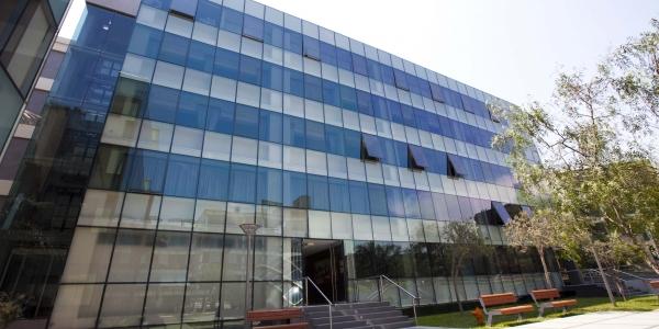 Actual fachada del Edificio E